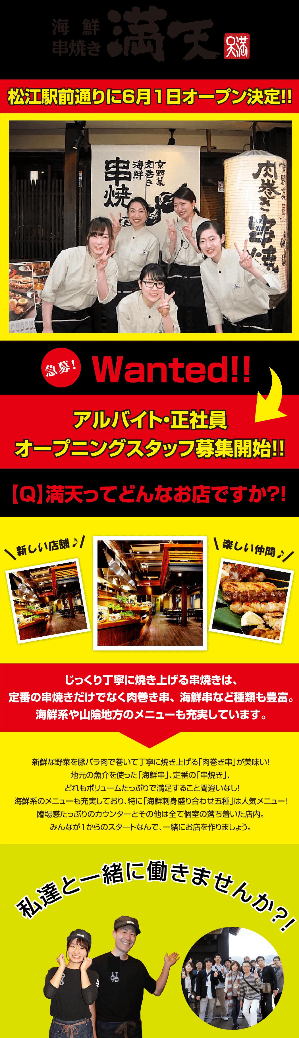 manten_entry_ol